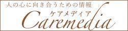 caremedia